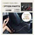 ユーアイビークル(UI-Vehicle) USB電源 200系ハイエース4型専用