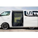 ユーアイビークル(UI-Vehicle) NV350キャラバン プレミアムGX用 防虫ネット サイド1面