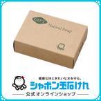 シャボン玉石けん 粗品箱(2個箱) ギフト商品※箱のみ