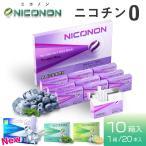 NICONON ニコノン ニコチン0 ニコチンゼロ スティック 茶葉 10箱 セット カートン 互換機 加熱式タバコ 電子タバコ 禁煙 互換 ブルーベリー メンソール