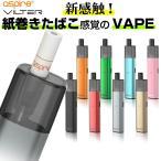 VAPE POD ASPIRE VILTER KIT 電子タバコ ベイプ POD スターターキット ペーパーフィルター アスパイア ヴィルター ビルター 本体 おすすめ ニコチン0 禁煙