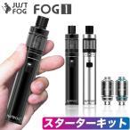 Justfog FOG1 電子タバコ VAPE ベイプ ジャストフォグ フォグ1 スターターキット CBD ヴェポライザー ベポライザー 本体 おすすめ コンパクト ニコチン0 禁煙