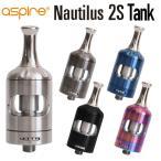 Aspire Nautilus 2S Tank MTL コイル付 coil 1.8Ω 0.4Ω BVC アスパイア ノーチラス 電子タバコ VAPE アトマイザー クリアロ トップフィル サブオーム ベイプ