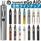 Joyetech eGo AIO 電子タバコ VAPE ベイプ スターターキット 本体 おすすめ コンパクト スリム 小型 イーゴーエーアイオー タール ニコチン0 禁煙 電子煙草 01
