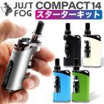 電子タバコ VAPE ベイプ スターターキット JUSTFOG Compact 14 ジャストフォグ コンパクト 14 プルームテックプラス 互換機 Ploom Tech+ with 本体 おすすめ