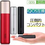 アイコス 互換機 iQOS 互換 QOQ smart sword 互換品 加熱式タバコ 電子タバコ 加熱式電子タバコ 本体 新型 マルチ MULTI ホルダー