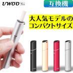 アイコス互換機 本体 互換 UWOO Ym 加熱式タバコ 加熱式電子タバコ 電子タバコ 互換品 Y1 コンパクト サイズ タイプ 連続 吸い 使用 チェーンスモーク