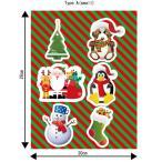 クリスマスバージョン「タックライトステッカー」小さいサイズ!窓や冷蔵庫やタイルをデコ!メール便可!5,000円以上送料無料!(小さいサイズ6枚入り)