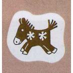 [こどものかお] プチコレクションスタンプ 馬(おもちゃ、ぬいぐるみ) {0811-093}