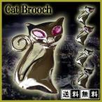 猫ちゃんブローチ カラーストーンがポイント セール価格で今なら送料無料