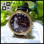 猫腕時計 おしゃれ白ネコのファッションウォッチが送料無料