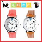 レディース腕時計 プリティ猫のファッションウォッチが送料無料