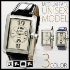 メンズ腕時計 サイドストーン&スクエアフェイス男性腕時計がセール価格で送料無料