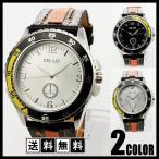 メンズ腕時計 ビッグフェイス バイカラーベルト男性腕時計がセール価格で送料無料