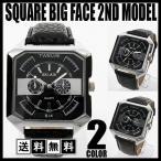 メンズ腕時計 立体的な文字盤がポイントのスクエアビッグフェイス男性腕時計がセール価格で送料無料