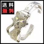 猫腕時計 キラキラ猫バングルタイプのファッション腕時計が送料無料