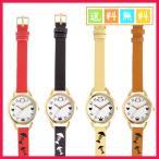 レディース腕時計 かわいい猫ちゃんのファッションウォッチが送料無料