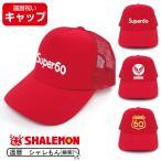 還暦 還暦祝い 帽子 (ロゴ キャップ) 男性 女性 贈り物 ギフト 包装 プレゼント ちゃんちゃんこ ワイン プリザーブドフラワー/A6B/ シャレもん