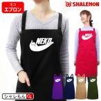 猫 おもしろ エプロン 母の日 ( 選べるカラー NEKO エプロン ) キッチン 雑貨 おもしろ にゃんこ 男性 女性 プレゼント トイレ ベッド 爪とぎ ケージ /O2/
