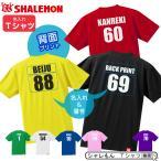 おもしろtシャツ-商品画像