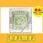 送料無料 収入印紙  ポイント  ギフト券 200円 美品