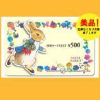 美品 人気 図書カードNEXT 500円券 ポイント購入可 通常柄