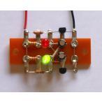 LED点滅回路キット