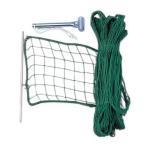 (5%還元店&割引きクーポン配布中10/31まで)サンラッキー・ゲートボール防球ネットセット 20 m SGー1000
