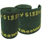 GIBBON ツリーウェア GBTW20