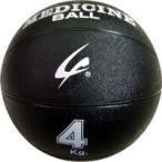 (メディシンボール 4kg)クレーマージャパン メディシンボール 4kg