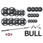(オリンピックバーベル)BULL Φ50mmラバープレートセット175kgセット(シャフト:BL-OPMメッキ)(JPA規格仕様)