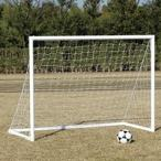 (ポイント5倍!期間:3/24-3/26)(受注生産品)(サッカーゴール)トーエイライト アルミミニサッカーゴールRFA B-2251
