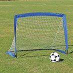 (サッカーゴール)トーエイライト ホップアップサッカーゴール1 B-6359