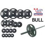 BULL Φ50mmラバープレートセット135kgセット(シャフト:BL‐OPSセラミック)(JPA規格仕様)