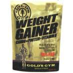 GOLD'S GYM  ウエイトゲイナー1kg
