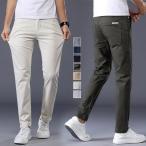 ゴルフウェア メンズ ストレッチパンツ パンツ ゴルフパンツ ズボン ロングパンツ 伸縮性良い 通気性 カジュアル 男性用 紳士 彼氏 プレゼント 送料無料