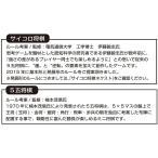 池田工業社 5五将棋 & サイコロ 将棋 ボードゲーム テーブルゲーム パーティーグッズ パーティー用品 宴会グッズ 卓上ゲーム
