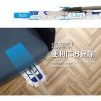 Eyliden. モップ フロアモップ ダスキン 綿系 クロス 2枚セット 取替用 フローリング 床 掃除 モップ ベーシック 乾拭き 水拭
