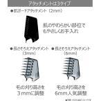 パナソニック ボディトリマー お風呂剃り可 男性用 白 ER-GK60-W
