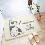 玄関マット お風呂マット おしゃれ 可愛い ワンちゃん 洗えるマット バスマット浴槽マット洗面所マット室内 用 滑り止め付き犬柄マット 北欧
