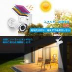 YESKAMO センサーライト 屋外 ソーラーライト 高輝度 IP66防水防塵 夜間自動点灯消灯 電気代不要 3つモード ダミーカメラ 人感