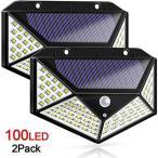 センサーライト 屋外 ソーラー 4面発光 100LED 3つ知能モード 270°照明範囲 防犯 人感 防水 屋外照明 ledライト 人感セン