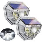 センサーライト 屋外 ソーラーライト 3面発光 126LED 人感センサー 室外 防雨 防水 防犯ライト 270°照明範囲 3つモード 太陽