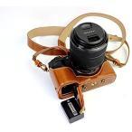 ソニーアルファ7II A7 II A7R II カメラケース、koowl 手で作った最高級のpu革の全身カメラ保護殻、SONY A7II α