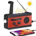 2020新款 防災ラジオ 手回し充電 ソーラー充電 USB充電 大容量2000mAh 多機能AM/FM 防災 台風 津波 地震 震災 停電緊