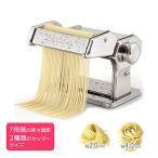 水洗えるパスタマシン 製麺機 家庭用 そば打ち機 ヌードルメーカー 高品質ステンレス製 手動 分離式 耐久性 うどん 餃子など 2種類カッタ