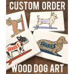 CUSTOM ORDER DOG WOOD ART