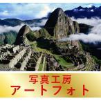 額装写真 富井義夫 オリジナルプリント 「マチュ・ピチュを囲む雲海」 ペルー/マチュ・ピチュ (通常サイズ:426×336mm)