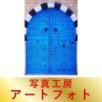 額装写真 富井義夫 オリジナルプリント 「チュニジアの家の青い扉」 チュニジア/シディ・ブ・サイド (通常サイズ:336×426mm)