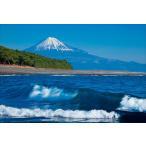 PT-097 三保の松原と富士山/静岡県 - 静岡市